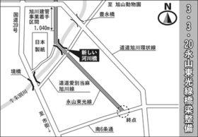 牛朱別川に150mの新橋建設を計画 旭川市の永山東光線整備