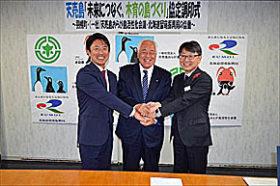 木育で天売島活性化へ 羽幌町など3者が協定結ぶ
