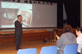 蝦夷地測量は福島町が起点 中塚氏が講演で説く