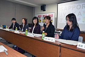 国交省が札幌で「建設産業女性活躍セミナー」