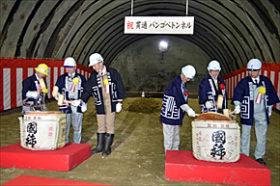 「全線供用に向け」深川留萌道バンゴべトンネルが貫通