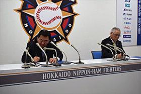 イベントなどで連携 北広島市と日ハムがパートナー協定