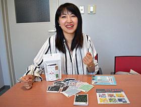 まちづくりや商品に彩りを 北海道カラーデザイン研究室