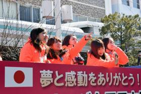 銅メダル祝賀パレード カーリング女子日本代表LS北見