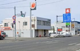 全道地価2年連続上昇 札幌の投資活性化など反映
