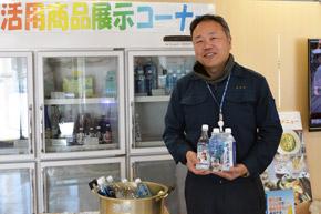 地場産業サポートセンターの釜谷豊和所長