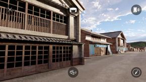 VRコンテンツで再現した「いにしえ街道」のアプリの画面