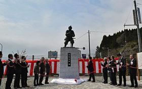 福島町の伊能忠敬北海道測量開始記念公園が竣工