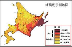 震度6弱以上揺れ発生確率、道東で大幅上昇 政府調査委