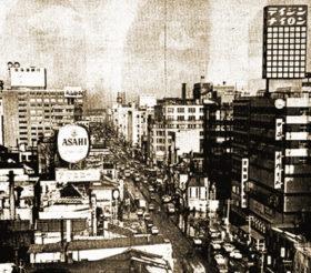 第1回「街並みつくった防災建築街区造成」