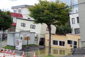里塚、清田地区で応急危険度判定 立入禁止は83棟に