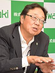 「絶えず挑戦する会社に」 岩崎の古口聡社長に聞く