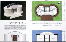 高校生建築デザインコンクール 最優秀はフワフワトイレ
