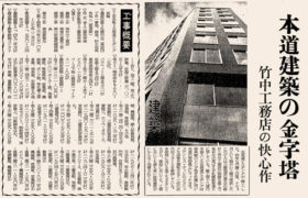 第6回「札幌駅前通北街区のビル建設〈西4丁目②〉」