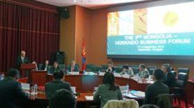 モンゴル通信「ビジネスフォーラム」 NGO組織AML発