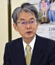 今後は老朽MSへ軸足 住宅金融支援機構の加藤理事長