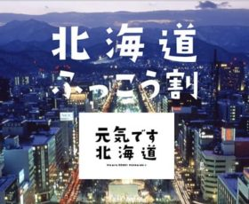 震災乗り越え復興、飛躍へ 商機を生かし経済活性化を