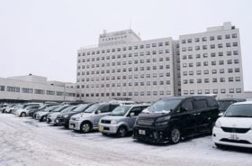 重大NEWS2018 (2)市立釧路総合病院