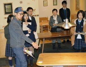 旭川大高生 トライアル授業で家具の魅力に触れる