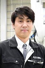 未来を担うワカモノの思い 会沢高圧コンクリート 東大智さん