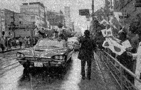 第8回「1972年冬季五輪〈招致と競技施設〉」