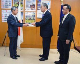 道教委に申請書提出 日本遺産登録目指す炭鉄港推進協議会
