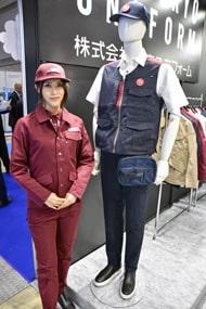 作業服の個性化続々 機能性やデザインを重視