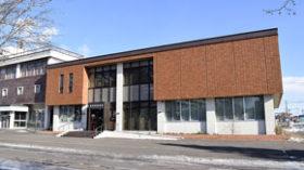 鹿追町が新図書館整備を計画 建設検討委を設置へ