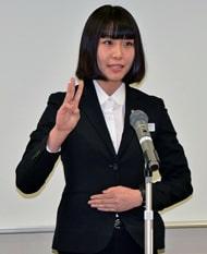 職訓生主張発表石狩大会最優秀は青木さん 22日全道大会