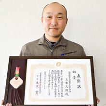電気工事技能競技全国大会で銅賞 稲井電機の上楽さん