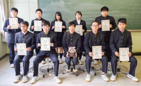 札幌工高の土木科3年生チームが「環境奉仕大賞」に輝く