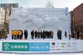 さっぽろ雪まつり大通会場もスタート 馬産地応援雪像も