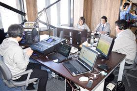 日常的な地域情報を発信 「FM ABASHIRI」が開局