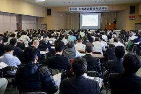 災害対応共有し今後の対策を考える 札幌で講演会