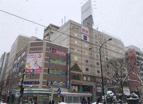 札幌ピヴォ店 再開発含め夏までに方針