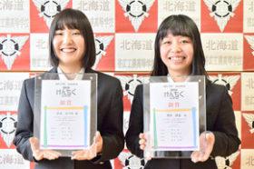 高校生けんちくコンテストで帯工生が銀賞を獲得