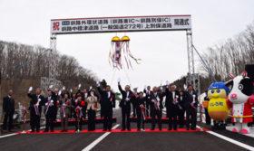 釧路外環状道路が全線開通