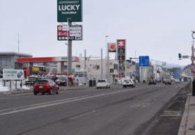 道内地価3年連続上昇 札幌、倶知安の投資反映