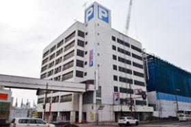 まちきた大通駐車場ビルを19年度内に解体 北見市