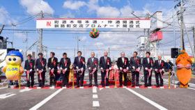 町道木場本通、仲通と交流プロムナードが完成 釧路町