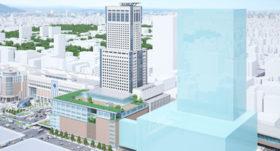 札幌駅前に新タワービル JR北海道が不動産事業を強化