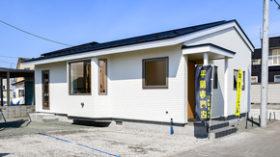 高断熱の平屋を低価格で 藤城建設がモデルハウス公開