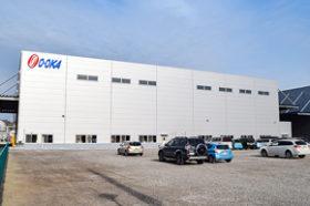 精密鍛造歯車需要で増設した室蘭第2工場が完成 大岡技研