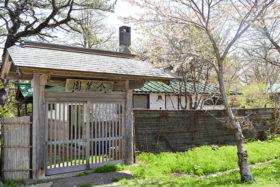 岩内町が含翠園の保存修復へ 最短で20年度に着工