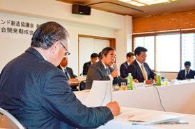 震災本格復旧を要望へ 苫小牧地方総合開発期成会が総会
