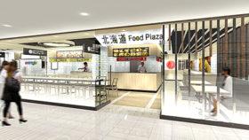 西山製麺がシンガポールに貸し出し用店舗をオープン