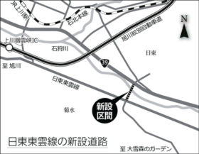 橋梁含め道路500m新設し国道39号に接続へ 日東東雲線