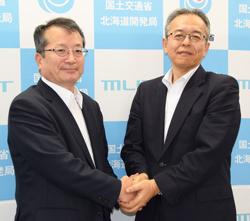 後藤北海道開発局長が就任会見