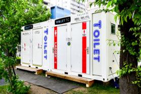 快適トイレ「ウォレットTC」導入広がる 自治体も関心