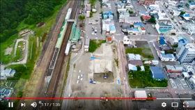 えんがる町民センター建設現場の空撮動画公開 遠軽町